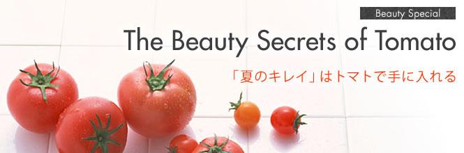 リコピンで夏の肌ダメージをリセット トマトの美容パワー