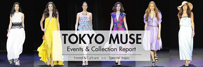 TOKYO MUSE イベントレポート&2015年春夏トレンドチェック