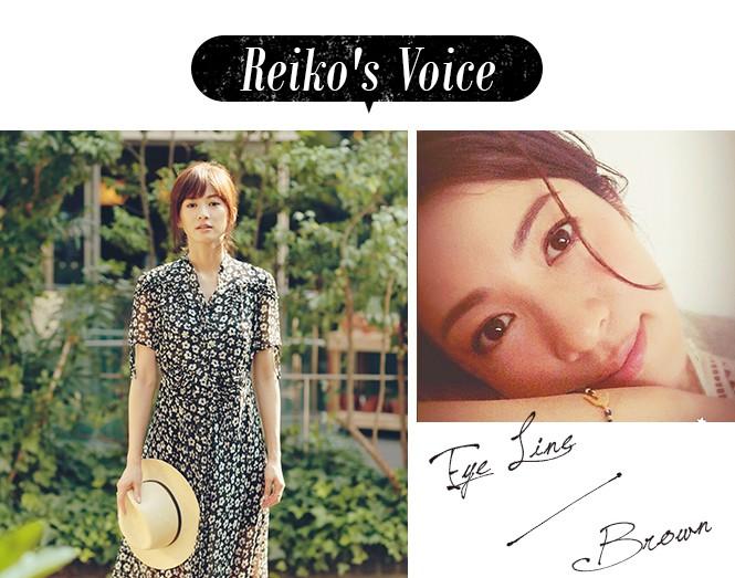 Reiko's voice