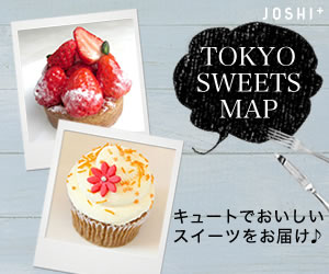 TOKYO SWEETS MAP