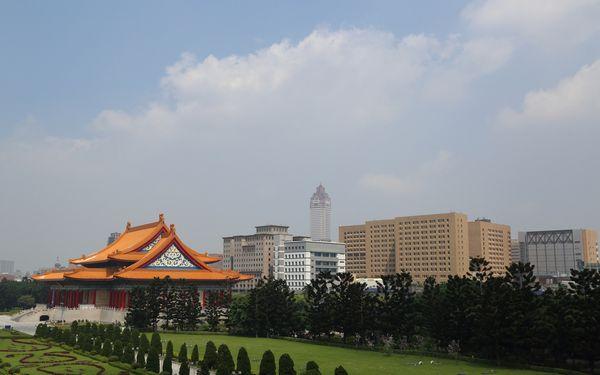 中正記念堂公園