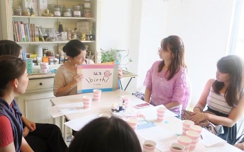 サムネイル 「赤ちゃんはどうやってできるの?」と聞かれたらどうする? 性教育ワークショップ『SEIJUKU』レポート