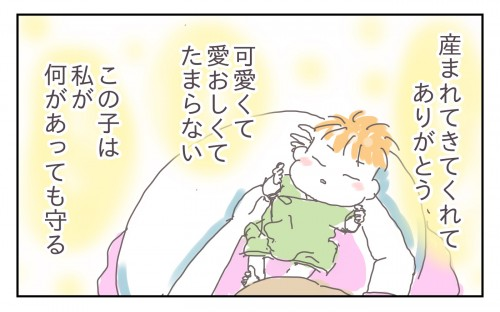 出産後息子を腕に抱きならが不安でいっぱいでした。「産まれきてくれてありがとう」「可愛くて愛おしくてたまらない」「この子はなにがあっても私が守る」そういう母性的な感情が一切湧いてきませんでした。