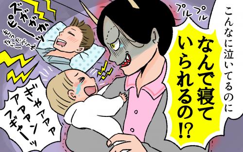 出産後、夫婦仲に深い亀裂も! 産後クライシスの実情とは?(前編)