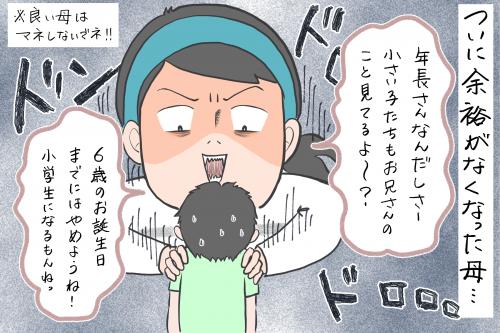 (イラスト2)