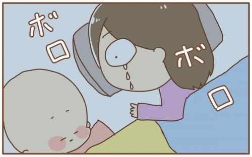 衝撃的!? 24時間赤ちゃんと過ごすようになって「知ったこと」【あり子のワーママ奮闘記 Vol.13】