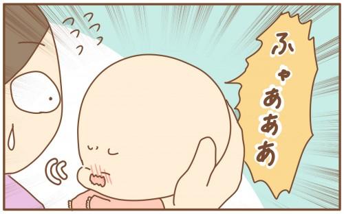 授乳をしようとすると顔をそむける長女