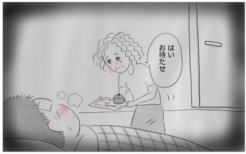 hamuko