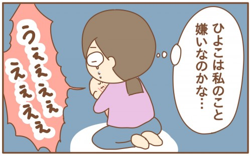 「母乳拒否」でマイナス思考まっしぐらになってしまった話【あり子のワーママ奮闘記 Vol.15】