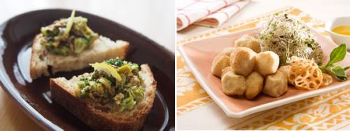 写真左・牡蠣のオイル漬けとグリーンオリーブのペースト、写真右・サトイモの唐揚げ