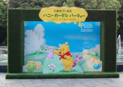 『くまのプーさん ハニーガーデンパーティー』が8月3?5日まで日比谷公園で開催