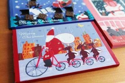 クリスマスアドベントカレンダー/¥330