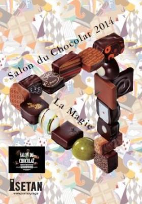 パリ発チョコレートの祭典『サロン・デュ・ショコラ2014』