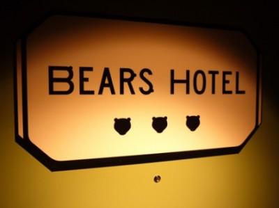 ローリーズファームがプロデュースする『BEARS HOTEL』に潜入!