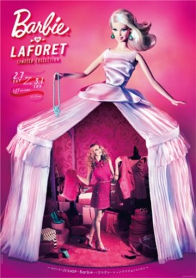 Barbie in LAFORET -Limited Collection-