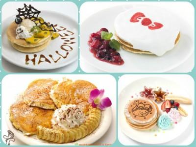 Pancake Special☆2015