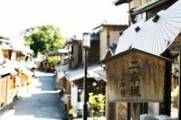 京都二寧坂ヤサカ茶屋店