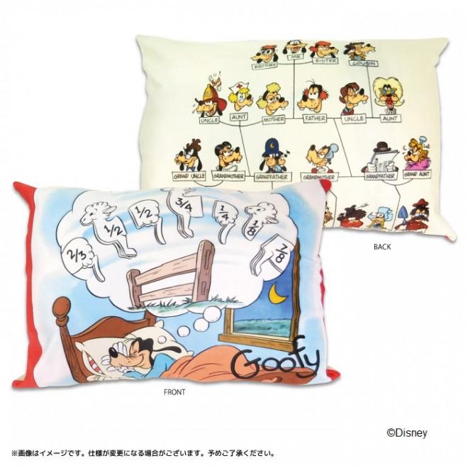 キデイランドオリジナルデザインの「枕カバー」グーフィー