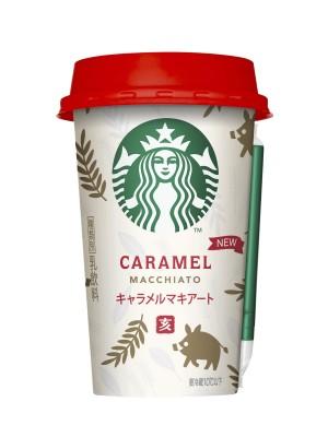 【12月25日発売】チルドシリーズ『スターバックス キャラメルマキアート』(¥180)