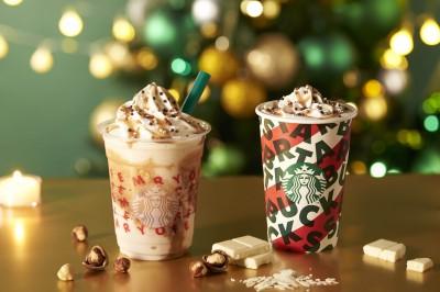 【11月22日〜】)『ナッティ ホワイト チョコレート フラペチーノ』 『ナッティ ホワイト モカ』