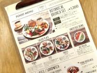 「BOTANIST CAFE」メニュー