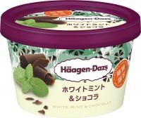 【20/3/24 発売】ミニカップ『ホワイトミント&ショコラ』(税抜295円)