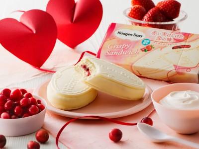 【11月13日発売】クリスピーサンド『 赤い実はじけた 恋の味 〜マスカルポーネ&ベリー〜』