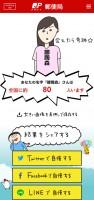『ニッポンの名字』検索結果「躑躅森さん」(1/4)