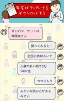 『ニッポンの名字』検索結果「躑躅森さん」(2/4)