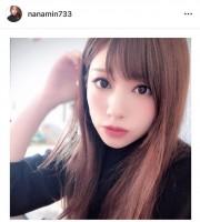 深田恭子メイク
