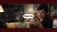 中条あやみが出演するハーゲンダッツTVCMカット