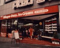 ハーゲンダッツ第1弾店舗の青山店、84年のオープン日の様子