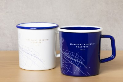 【限定グッズ】『スターバックス リザーブ ロースタリー エナメルマグカップ 414ml』(税抜 各2500円)