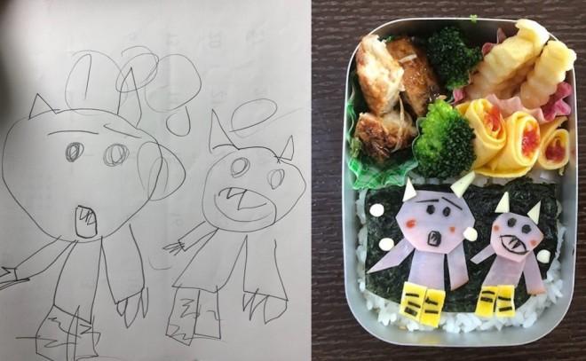 「守りたい鬼弁当」節分に先駆けて作ったお弁当。豆を投げられる鬼の悲しげな表情に注目