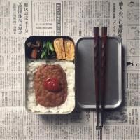 「近くの食料品店にマルシンハンバーグを買いに行かされたのは、わたしが何歳くらいのことだったか」制作&写真/bento_shimadaya