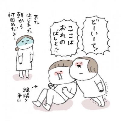 朝から繰り広げられる兄妹のケンカに母は…(画像提供:ヒビユウさん @hibi_yuu)