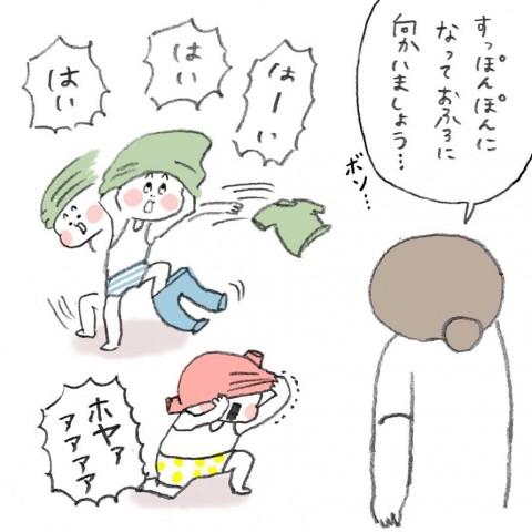 サムネイル 【絵日記】ドタバタが愛おしい!行動がかわいすぐるヒビ家の兄妹