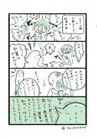 (画像提供:ふるえるとり @torikaworks)