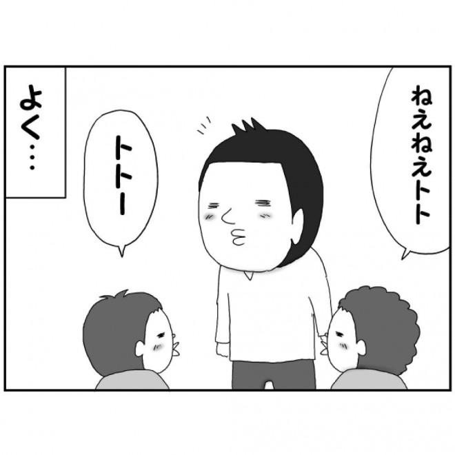 双子を持つ親ならではエピソードに→