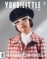 中国ファッション誌YOHO!LITTLEマガジン2019秋号表紙&インタビュー