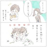 (画像提供:弓家キョウコさん @kyoko_yuge)