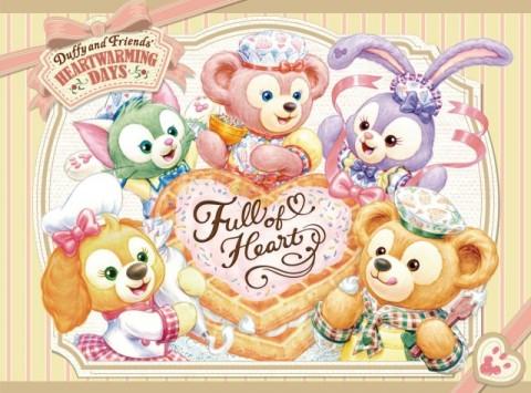サムネイル 東京ディズニーシー『ダッフィー&フレンズのハートウォーミング・デイズ』&『ピクサー・プレイタイム』