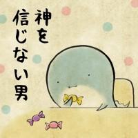 画像提供:ユウコトリトリさん@yuko_toritori