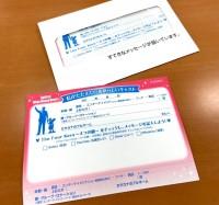 キャスト同士でメッセージを送り合える「スピリットオブ東京ディズニーリゾート」(C)oricon ME inc.