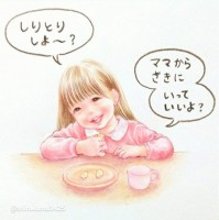 愛おしい姉弟の日常を描いた母のやさしい絵日記