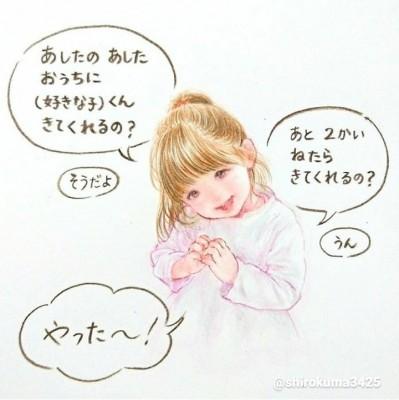 4歳のつよがり�@