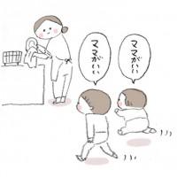 パパが登場するヒビユウさんの育児漫画(@hibi_yuu)
