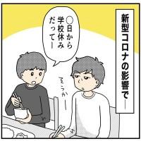 画像提供:MOTOKOさん(@motok68)