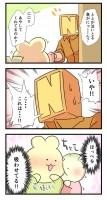 (画像提供:パパ頭さん @nonnyakonyako)