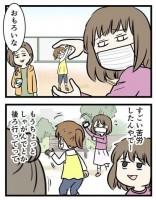 画像提供:えむしえむふじん(@mshimfujin)